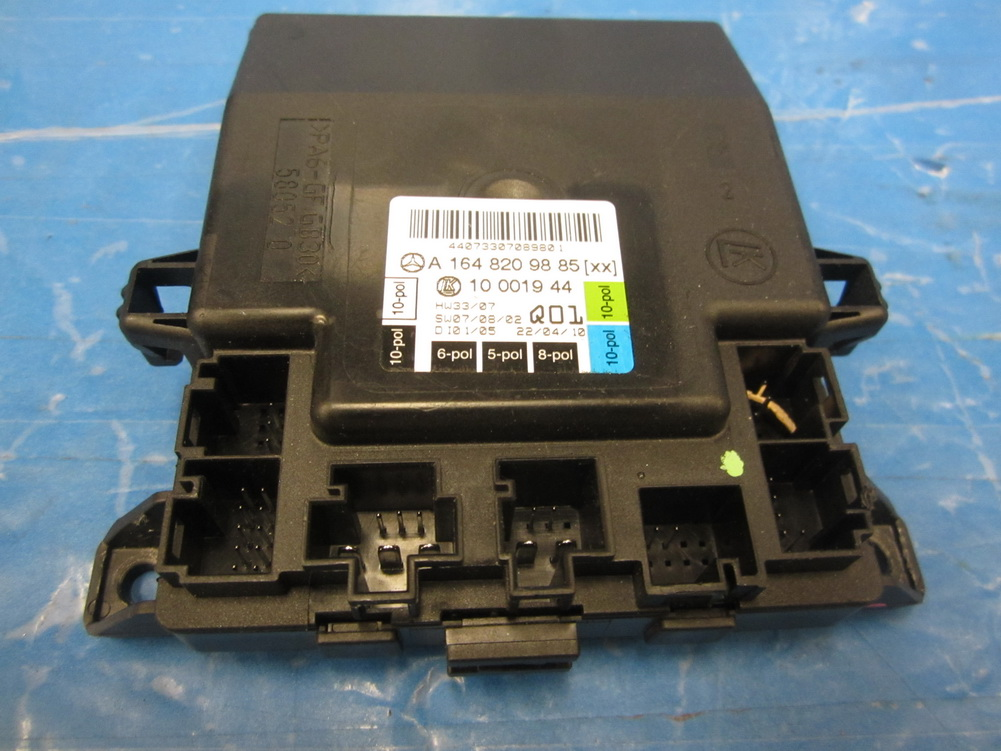 Mercedes benz door control a1648209885 used auto for Used mercedes benz auto parts