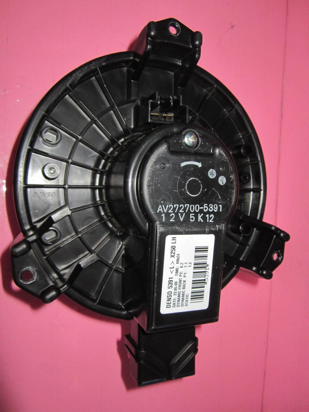 jaguar xf heater blower fan motor interior vent av272700 5391 used auto parts mercedes benz. Black Bedroom Furniture Sets. Home Design Ideas