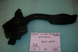 Lexus LX570 - Toyota Landcruiser  - Gas Pedal - 78110-60020