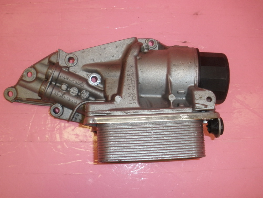 Mercedes benz oil cooler 2721800410 used auto parts for Mercedes benz cooler