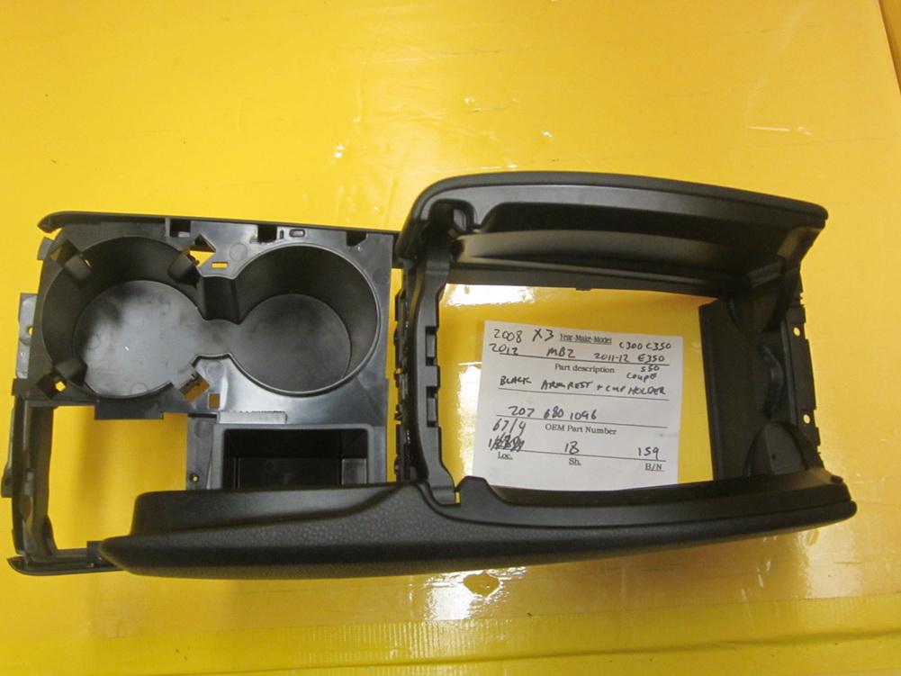 Mercedes benz center consol storage unit 2076801096 for Auto parts for mercedes benz