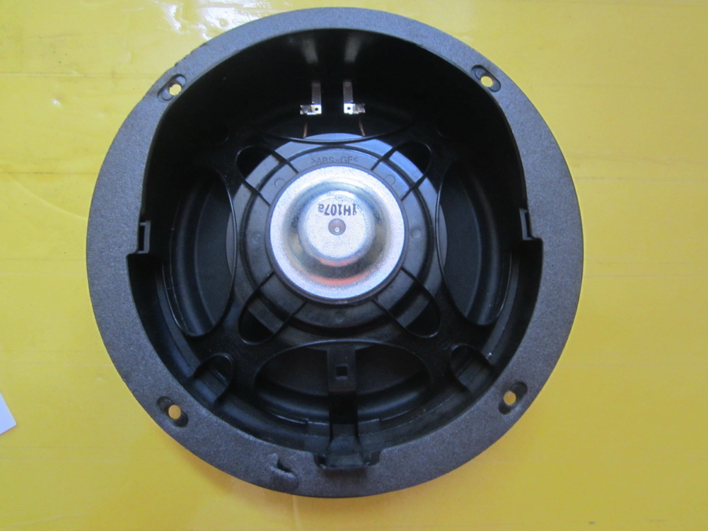 Mercedes benz speaker 1648203002 used auto parts for Mercedes benz audio upgrades