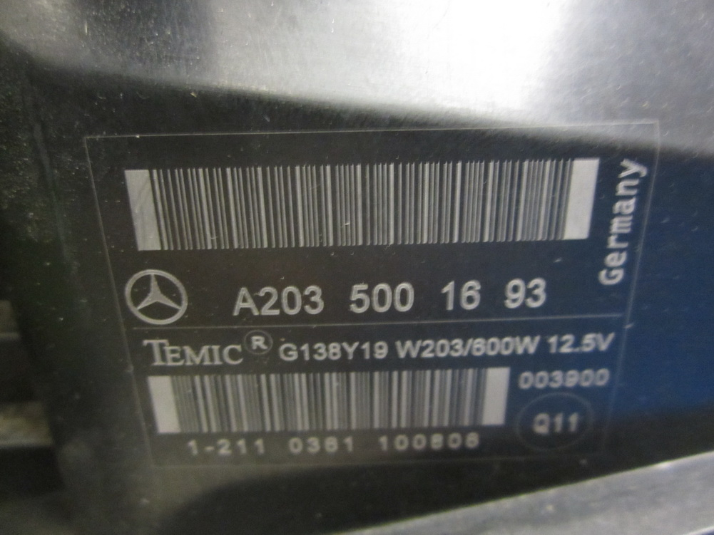 Mercedes benz cooling radiator fan a2035001693 used for Mercedes benz fans