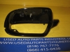 Audi - DOOR  Mirror COVER  - 8F0857527