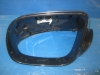 Audi Q7 Q5 -  Mirror Cover DOOR MIRROR COVER - 8r0857527
