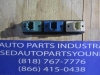 BMW E36 M3 CONVERTIBLE - Window Switch - 1387389