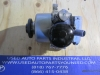 Mercedes Benz - Power Steering Pump - A0054667001