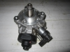 Audi - Fuel Injector - Injector - 0445010508
