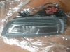 Honda - Fog Light - 4 DOOR