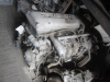 Jaguar XJS  - Transmission - 4.0 6 cyl