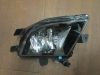 Volkswagen - Fog Light - 5C7941700R