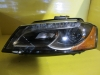 Audi - Headlight hid - 8P0941029BJ