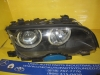 BMW - Hid Xenon Headlight - 1305621772