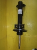 Mercedes Benz - Strut - Shock - 2043233000