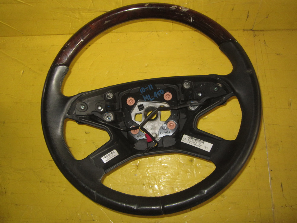 Mercedes benz steering wheel wood with the damage for Mercedes benz steering wheel
